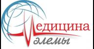 Медицина Алемы