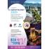 """III Международный конгресс """"Almaty Hepatology-2020""""/IV Национальный форум по воспалительным заболеваниям кишечника"""