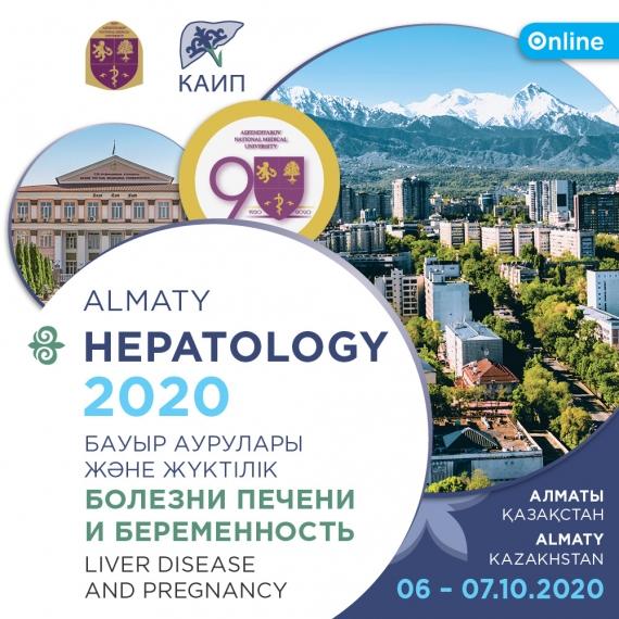 III Международный конгресс «Almaty Hepatology 2020: Болезни печени и беременность