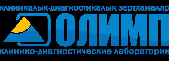 КД ОЛИМП