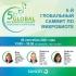5-й Глобальный саммит по микробиоте